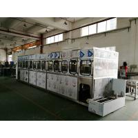 China Seven-slot automatic metal stamping parts degreasing ultrasonic cleaning machine on sale