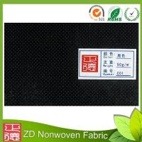 China Eco-friendly Dot and Cross PP Spunbond Nonwoven Fabric for Furniture / Houshold Textile on sale