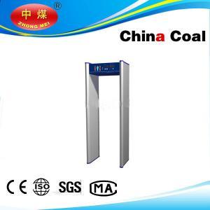 China china coal body scaner Walkthrough metal security metal detector for airport wholesale