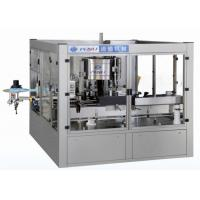 Buy cheap Rotary Hot Melt Bottle Labeling Machine For Sticking Continuous Rolled Labels from wholesalers