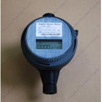 China Multi Jet Electronic Water Meter Digital Full Plastic Class C For Purified Water on sale