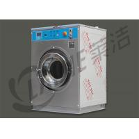Buy cheap 15kg Capacity Coin Operated Washer And Dryer 220v - 450v Three In One Function from wholesalers