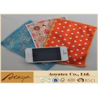 China Durable Digital Printed Screen Microfiber Cleaning Cloth In Two Layers Anti - bacterial on sale