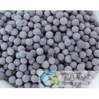 China Negative Potential Ceramic Ball (ORP ceramic ball) mineral ceramic balls in water treatment wholesale