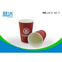 Red Color Hot Drink Paper Cups 16oz 90x60x134mm Size With Odourless Smell