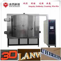 Buy cheap Aluminum Vacuum Metalizing Equipment For Coating Hanging Acrylic Sign from wholesalers