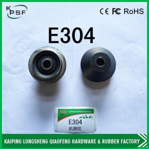 China 黒い/オレンジ反振動ゴム製台紙、E304ヒュンダイのエンジン部分 wholesale