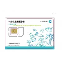 China PostPaid Telecom SIM Card with Personalization without Card envelope wholesale