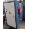 China Industrial Steam Generator For Fine / Intermediate / Rod Breakdown Machine wholesale