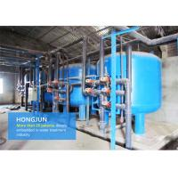 Buy cheap 220V 380V Automatic Sea Water Purification Plant For Daily Water Consumption Stable Running from wholesalers