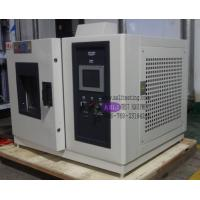 China Desktop Temperature and humidity chamber wholesale