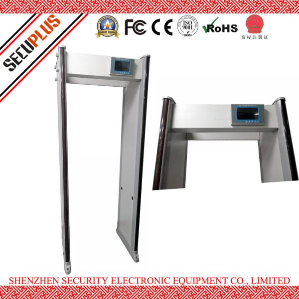Quality 45 Zones Walk Through Security Metal Detectors DFMD SPW-300S With CE Approval for sale