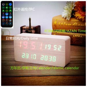 China Alibaba wholesale alarm azan clock quran speaker,wooden table clock- model:SQ886 English languages wholesale