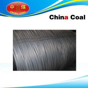 China Hot Rolled Ribbed Bars wholesale