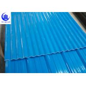 China PVC Trapezium upvc corrugated sheets 2 Layer 100% Waterproof wholesale