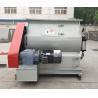 China Double Shaft Agravic Cement Concrete Mixer Machine 2 - 5 T/H Capacity wholesale