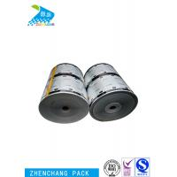 Compound Metalized Laminated Packaging Film For Making Milk And Ice Bag