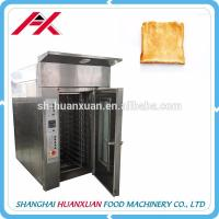 China Stainless Steel Hot Sale Electric Oven Sweet Biscuit Machinery wholesale