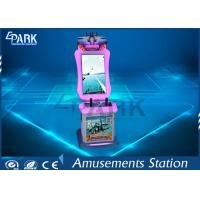 Buy cheap Kids Coin Operated Video Arcade Game Machine / Plane Shooting Games from wholesalers