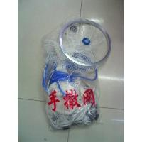 China nylon Cast Nets material for sale, without sinker,customer can add sinker easy in home wholesale