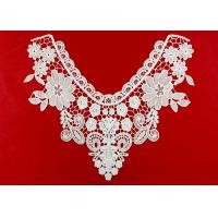 White Embroidery Guipure Lace Collar Applique With DTM Poly Milk Silk Azo Free