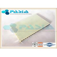 Buy cheap Compartment Wall Honeycomb Composite Panels FRP Surface Gel Coated / Edge Folded from wholesalers