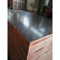China 18mm Film Faced Plywood Shuttering Plywood Marine Plywood From China wholesale