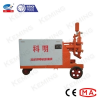 China Double Cylinder 8m3/H Hydraulic Grout Pump 10Mpa Mortar Delivering wholesale