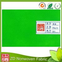 China Durable PP Spunbond / Meltblown Nonwoven Fabric Industry for Table Cloth / Face Mask wholesale