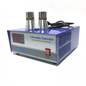 China Ultrasonic High Power Pulse Generator 28khz/40khz Cleaner Machine Application on sale