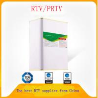 China RTV Silicone Rubber Adhesive glue Anti-pollution Flashover Coating wholesale