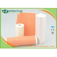 China Surgical Perforated Zinc Oxide Adhesive Medical Plaster Skin Colour Comfortable wholesale