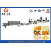 Buy cheap High quality energy saving automatic bread Crumb making machine performance moderate from wholesalers