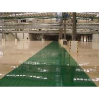 China Maydos Food Plant Epoxy Floor Paint/Coating wholesale