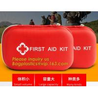 China Customized Medical Emergent Disposable Cold First-Aid Instant Ice Pack,first aid kit hot sales emergency aid for traveli on sale