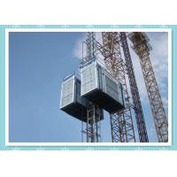 China VFC Control 2000KG Construction Site Personnel And Materials Hoist Elevator wholesale