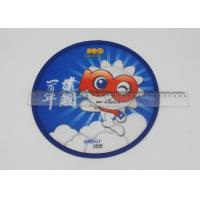 China 25cm Cute Dog Fabric Nylon Plastic Frisbee With Samll Pouch For Advertising on sale