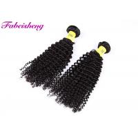 China Unprocessed Peruvian Human Hair / Deep Curly Hair Weft For Women wholesale