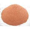 China Le cerveau sain augmentant des drogues Adrafinil Nootropic complète CAS 63547-13-7 wholesale