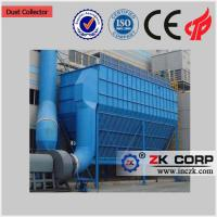 China Pulse System Dust Filter / Pulse Jet Bag Filter Suppliers  from China on sale