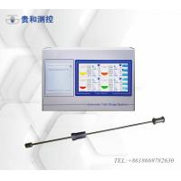 China GUIHE  SYW-A Fuel Tank monitoring system/ automaitc tank gauge for petorl station equipment wholesale
