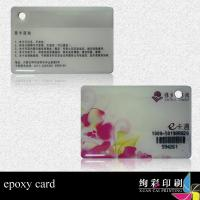 China PVC Contactless RFID Smart Card  wholesale