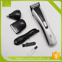 China NHC-2012 3 In 1 Hair Nose Beard Hair Trimmer wholesale