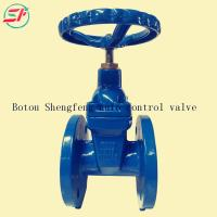China DIN3352 DIN F4 PN16 PN25 DN100 type A ductile iron gate valve wholesale