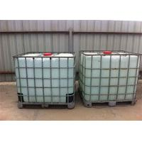 Buy cheap 200Kg 23% Ammonium Hydroxide Liquid Water Solution Chemicals Colorless from wholesalers