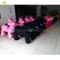 China Hansel Best selling cheap mini amusement park animal rides with chargeable battery for sale wholesale