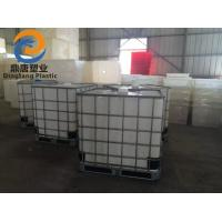 China cheap containers for water transport wholesale