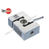Alloy Steel Tension Compression Load Cell Weighing 5kg - 10t For Hopper Scale