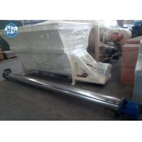 China Ss Industrial Screw Conveyors Screw Conveyor Machine For Food Chemical Area on sale