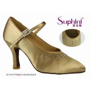 China Fashion Ladies Ballroom Shoes on sale